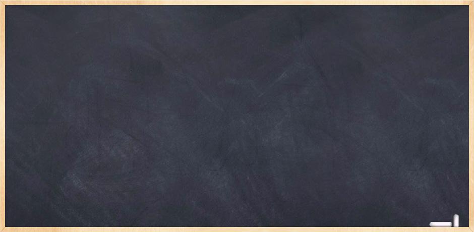 etudes-mesures-philippe-berlandier-tableau